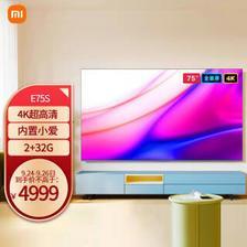 MI 小米 L75M6-ES 液晶电视 75英寸 4K4999元