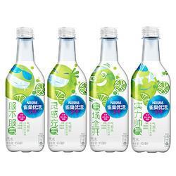 有券的上:NestléPureLife雀巢优活冰极青柠风味气泡水饮料450ML*15瓶 17.5元