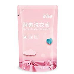 爱恩倍婴儿酵素洗衣液多效去渍宝宝儿童洗衣液500ml*2袋5.9元