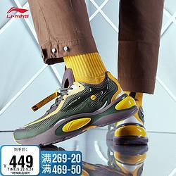 LI-NING李宁中国李宁运动鞋男鞋跑步鞋运动跑鞋巴黎时装V81.5稳定减震ARHQ04934449元