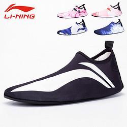 LI-NING李宁室内运动鞋健身瑜伽女跳绳训练跑步机减震专用锻炼男防滑静音25元