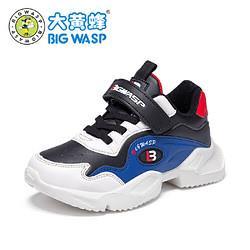 BIGWASP大黄蜂童鞋男童运动鞋2019小学生韩版革面保暖波鞋儿童棉鞋77.33元