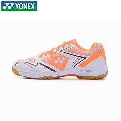 YONEX尤尼克斯羽毛球鞋男士YY羽鞋女士比赛训练透气专业运动鞋468元