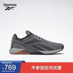 Reebok锐步运动健身NanoX1男子低帮训练鞋H02830_灰色43769元