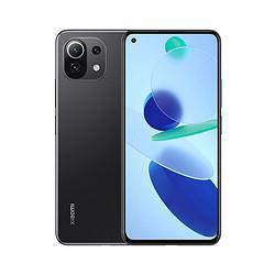 MI小米11青春版骁龙780G处理器AMOLED柔性直屏手机冰峰黑提白条分期8GB256GB2499元