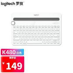 logitech罗技Logitech)K480无线蓝牙键盘鼠标套装安卓苹果手机电脑平板iPad键盘键鼠套装K480白蓝牙适配器149元