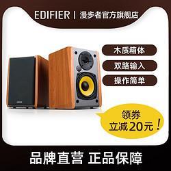EDIFIER漫步者R1000BT蓝牙音箱无线台式电脑低音炮木质2.0音响 359元