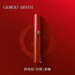 EMPORIOARMANI阿玛尼红管系列臻致丝绒哑光口红#4006.5ml 149元