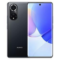 HUAWEI华为nova94G手机8GB+256GB亮黑色2949元