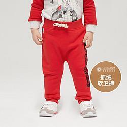 Gap盖璞婴儿碳素软磨抓绒红色运动裤秋季新款童装儿童束脚裤 21元