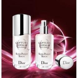 Dior迪奥小a瓶肌活蕴能精华两件套装75ml*2 555元