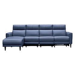 CHEERS芝华仕80075真皮电动沙发左脚位满天星蓝 6599元