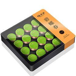 福茗源一级碧螺春2021明前新茶春茶嫩芽浓香型20罐送礼礼盒装100g 55.1元
