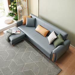 QuanU全友家居北欧简约布艺沙发床(3+脚凳) 3202元