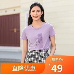INMAN茵曼2021夏装新款文艺植物英文印花适中版型圆领短袖T恤休闲简约 49元