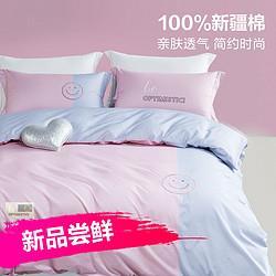 LOVO乐蜗家纺100%棉床单被套枕套全棉床上用品多件套 299元
