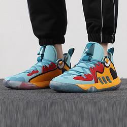 adidas阿迪达斯Adidas阿迪达斯男鞋2021夏季新款哈登Stepback2实战运动篮球鞋H01472    349元