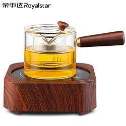Royalstar荣事达简约电陶炉煮茶器电茶炉工夫茶泡茶光波炉家用小型迷你烧水炉 189元