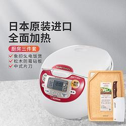ZOJIRUSHI象印5L日本进口电饭煲配砧板菜刀厨具套装全面加热家用电饭锅    1799元