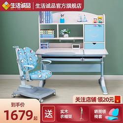 easylife生活诚品儿童学习桌学生儿童书桌实木台湾品牌学习桌椅套装家用 1679元