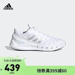 adidasORIGINALS阿迪达斯官网adidasCLIMACOOLVENTANIA男女低帮跑步运动鞋FW6842白/银41(255mm)    379元