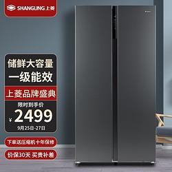 SHANGLING上菱603升对开门冰箱净味除菌一级能效风冷无霜节能变频大容量双开门家用电冰箱BSE603PWL晶岩灰    2499元