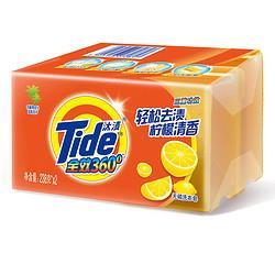 Tide汰渍全效洁净洗衣皂(柠檬清香)238G*2块装透明皂肥皂手洗温和不伤手 8.8元
