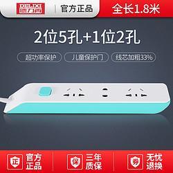 DELIXI德力西接线板排插电源插座多用托拖线板电插板带开关插排插板 19.9元