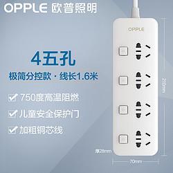 OPPLE欧普照明欧普插排插座多功能usb插座接线板插头拖线板带线插线板转换器 28元