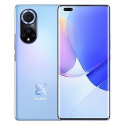HUAWEI华为nova9Pro4G手机8GB+128GB3499元