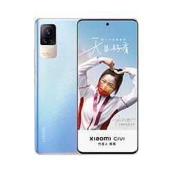 MI小米Civi5G手机8GB+128GB轻轻蓝2599元