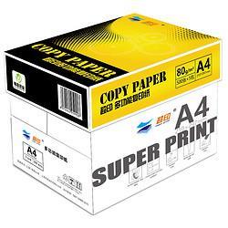 superprint超印SP10148005复印纸纸类80g500张/包(2500张) 88元
