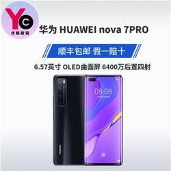 HUAWEI华为NOVA7PRO全网通5G手机3379元