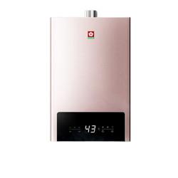 SAKURA樱花卫厨JSQ25-A101燃气热水器13L香槟金    1599元