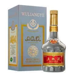 WULIANGYE五粮液庚子鼠年纪念酒52%vol浓香型白酒500ml    1259元