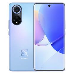 HUAWEI华为nova94G智能手机8GB+128GB2699元
