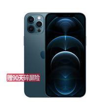 Apple 苹果 iPhone12 pro max 5G手机 海蓝色 128GB7989元