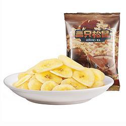 ThreeSquirrels三只松鼠阳光脆香蕉片70g 12.8元