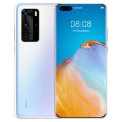 HUAWEI华为p40pro5G版手机零度白官方标配8+256G7989元