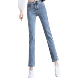 LeeCooper女士裤脚开叉牛仔裤LCKLY8813-A01