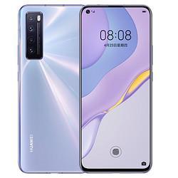 HUAWEI华为nova75G手机8GB+128GB7号色2999元