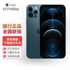 Apple 苹果 iPhone 12 Pro Max 5G智能手机 128GB 海蓝色7899元包邮