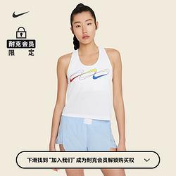 NIKE耐克Nike耐克官方DRI-FITRETRO女子跑步背心新款速干反光DD5990