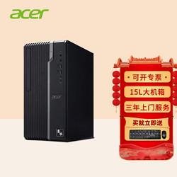 acer宏�Acer)商祺N4270\\N428815升商用台式机电脑主机商务办公\\11代新品带WiFii5-114008G内存丨512GSSD