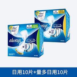 whisper护舒宝未来感极护液体卫生巾量多日用组合装10片*2盒(240mm10片*1盒+270mm10片*1盒)