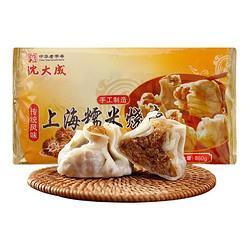 沈大成上海糯米烧麦24个860g 25.83元