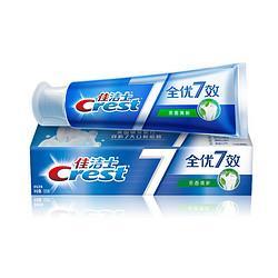 Crest佳洁士全优7效茶香清新牙膏120g 6.93元
