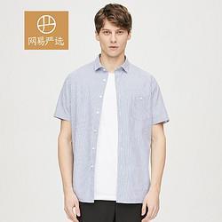 YANXUAN网易严选衬衫男简约百搭时尚肌理衬衫短袖男蓝白条纹XL99.5元