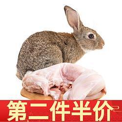 芮瑞兔子肉整只白条兔生鲜新鲜生兔年货送礼1000g\/只76元