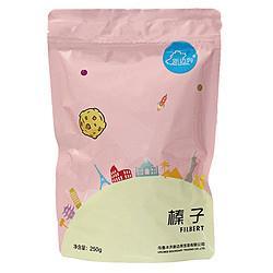 newboundaries新边界坚果炒货开口手剥原味榛子250g/袋 15.8元